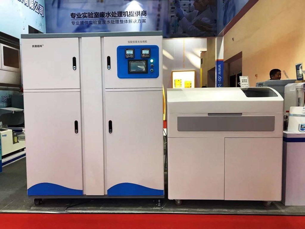 实验室小型废水处理机